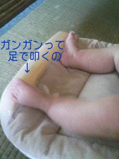 f0087001_12553220.jpg