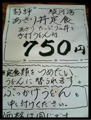 b0055202_121572.jpg