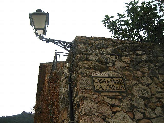 Prenafetaの村での週末_b0064411_197661.jpg