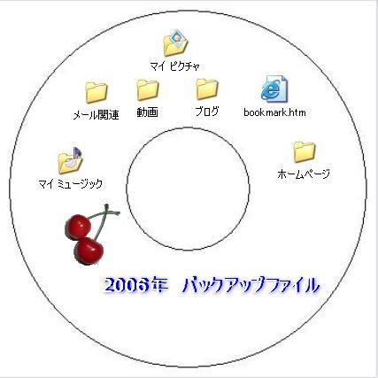 d0048312_17321135.jpg