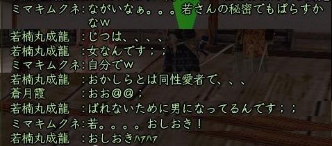 f0051612_206256.jpg