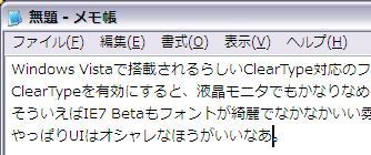b0009514_2140860.jpg