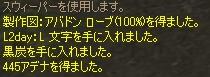 b0062614_1144791.jpg