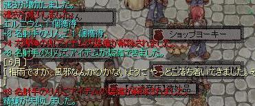 f0103615_051757.jpg