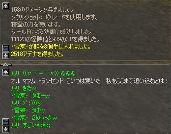 b0056117_7251622.jpg