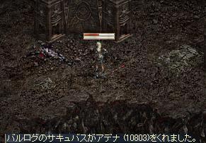 f0101117_2354379.jpg