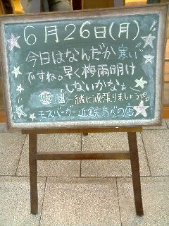 c0022820_018356.jpg
