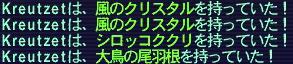 c0018823_14415777.jpg