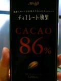 b0035324_11593338.jpg