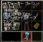 b0022235_244827.jpg