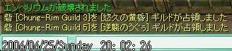 a0062042_14523321.jpg
