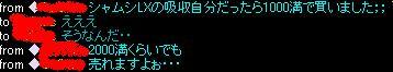 e0026344_15325984.jpg