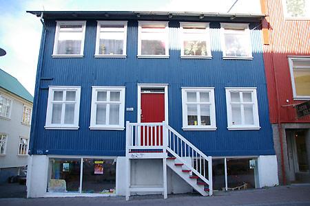 アイスランド。オーロラをみながら愛の告白・・・?!_c0024345_6432561.jpg