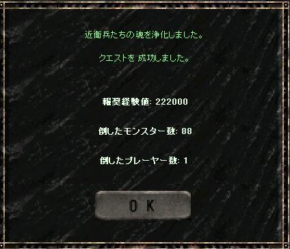 a0075647_1045545.jpg
