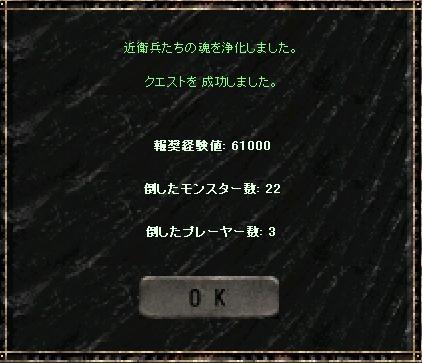 a0075647_16445891.jpg