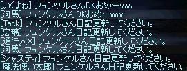 f0051047_1042262.jpg