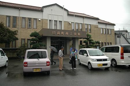 ■ 夢テーブル委員会2005年10月例会_a0072950_8115998.jpg