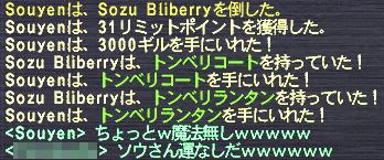 c0053152_19435119.jpg