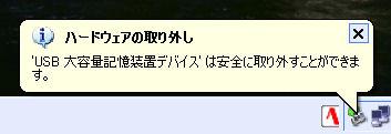 a0079356_14105028.jpg