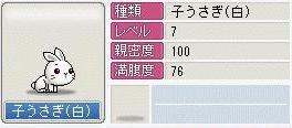 f0077857_14561296.jpg