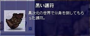f0077857_1481735.jpg