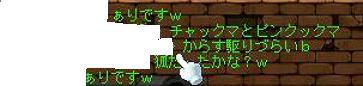 d0071762_21425966.jpg