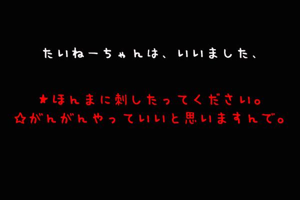 b0046465_19392855.jpg
