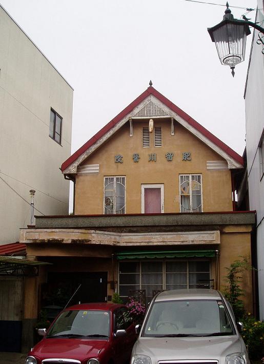 富岡製糸場見学記(1)の2_f0030574_2305536.jpg
