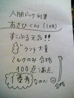 f0070875_02962.jpg