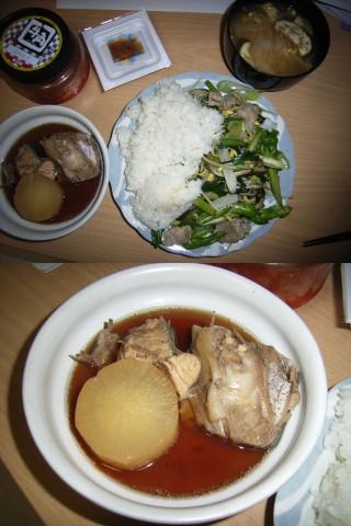 【食】 鰤大根_b0000480_0403329.jpg