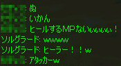 c0056384_11552090.jpg
