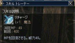 c0056384_11561245.jpg