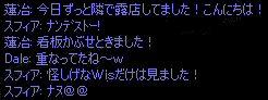 c0056384_1157371.jpg