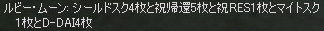 c0017886_117355.jpg