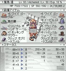 b0032787_1212164.jpg