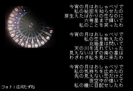 a0020189_1221355.jpg