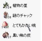 f0058491_11331145.jpg