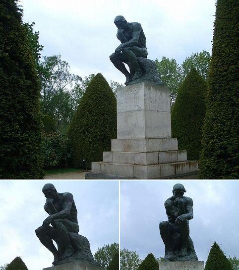 パリ 2006:6日目(5/9) ロダン美術館&アンヴァリッド_a0039199_16534087.jpg