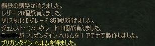 c0016602_1923847.jpg