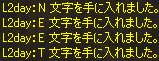 a0059204_20531566.jpg