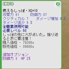 f0011213_14153311.jpg