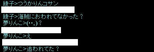 f0029614_1415045.jpg