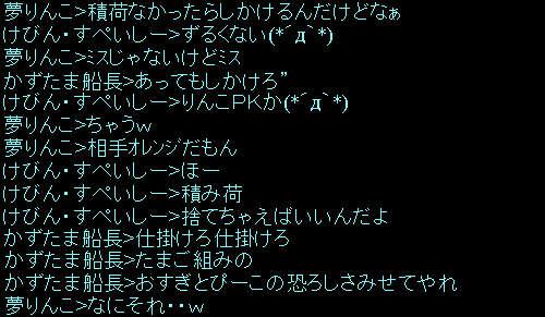 f0029614_1421351.jpg