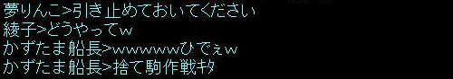 f0029614_144932.jpg