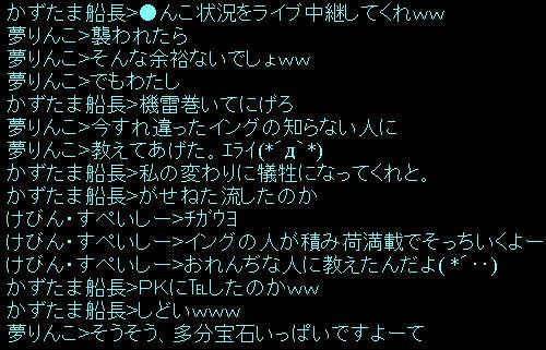 f0029614_1452171.jpg
