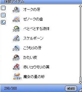 f0047915_20475350.jpg
