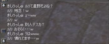 b0056117_724654.jpg