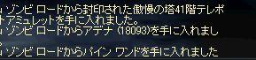 f0027317_17281449.jpg
