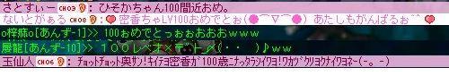d0021620_8485040.jpg