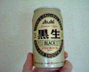 アサヒ 黒生~麦酒酔噺その24~_b0081121_054485.jpg